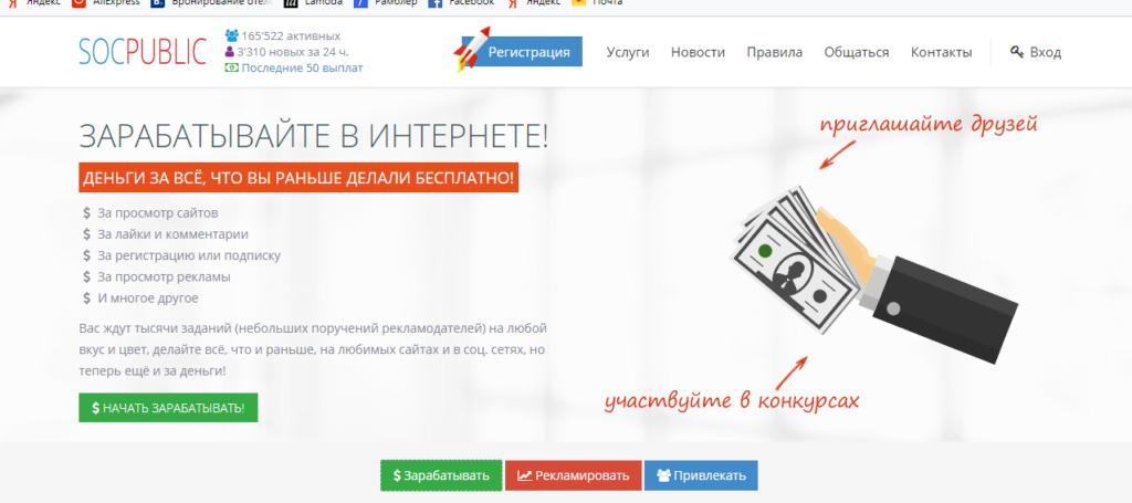 Как заработать в интернете на seo как заработать деньги в интернете 12 летней девочке