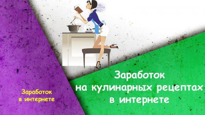 Интересные рецепты омлета с фото сцена пермского