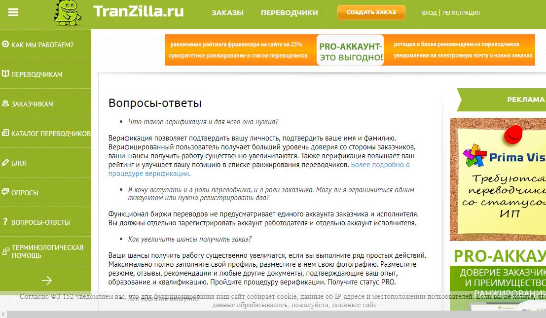 Сайт для фрилансеров где легко получить заказ видеокурс киберсант фрилансер