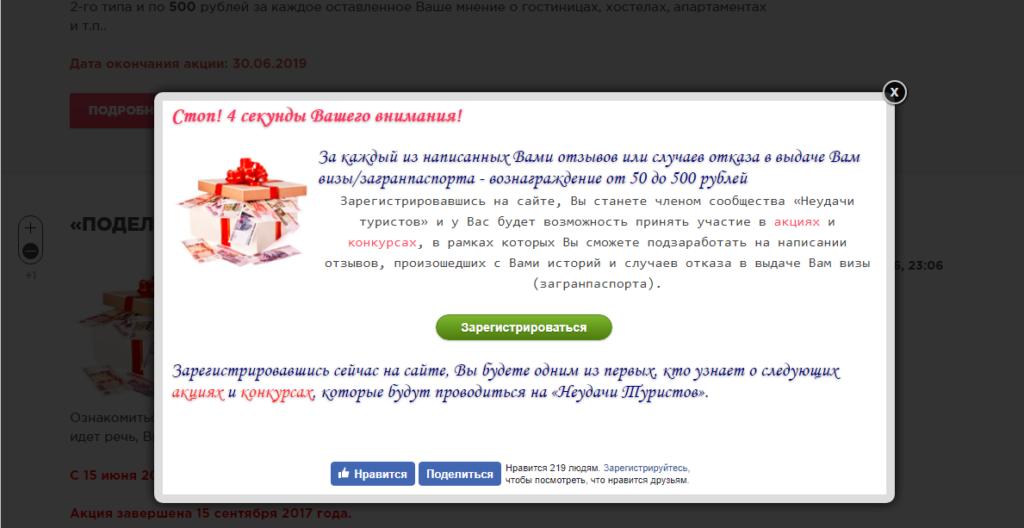 Как заработать в интернете 50 руб как заработать в интернете 9