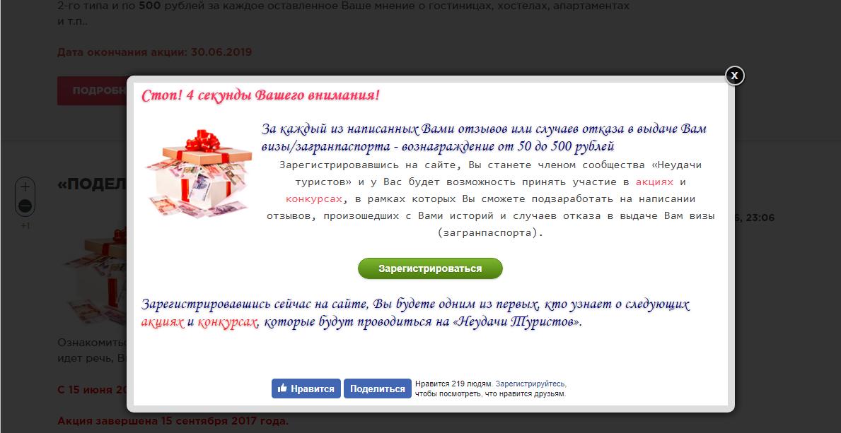Как заработать на отзывах об заведениях? Или как получить вознаграждение от 50 до 500 руб?