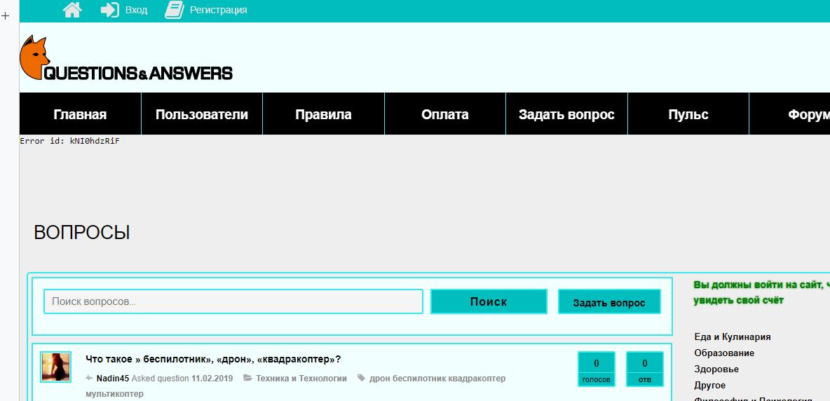 Как заработать на новом сайте вопросов и ответов https://lisotvet.ru?