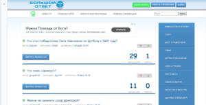 Как заработать на сайтах вопросах и ответах? Топ-13 сайтов