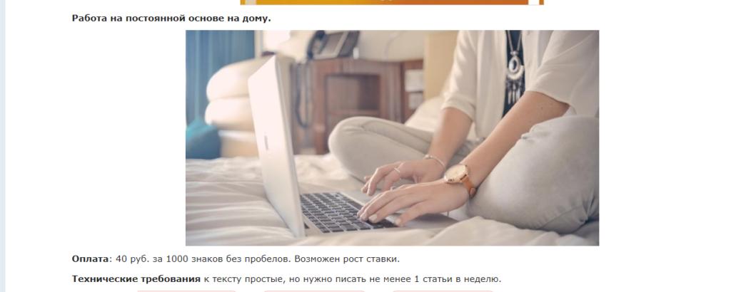Какие отзывы о сайте LadysDream.ru? Платит или нет?