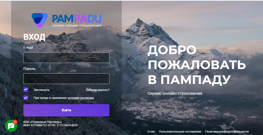 Какие отзывы о сайте Pampadu.ru? Платит или нет?